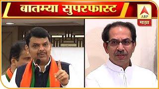 Political News | बातम्या सुपरफास्ट | राजकीय बातम्यांचा वेगवान आढावा | ABP Majha