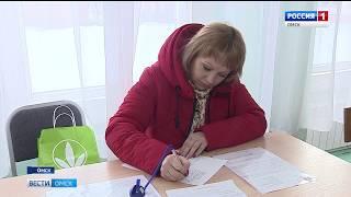 В омских школах сегодня начали принимать заявления от родителей, чьи дети в этом году пойдут в первый класс