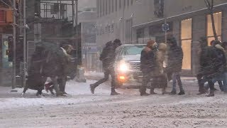 Winter weather pounds New York City