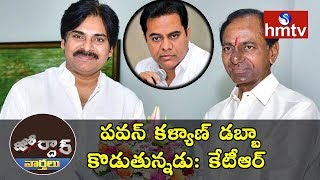 Jordar News: Pawan Kalyan praises KCR for 24 hr power supp..