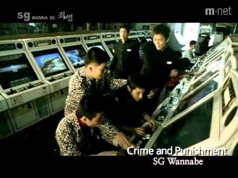 SG Wannabe - Crime and Punishment (죄와 벌)
