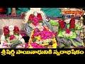 శ్రీ షిర్డీ సాయినాధునికి స్వరాభిషేకం | Sri Shirdi Sai Baba Abhishekam | Hindu Dharmam