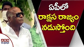 JC Diwakar Reddy sensational comments on TDP's stir agains..