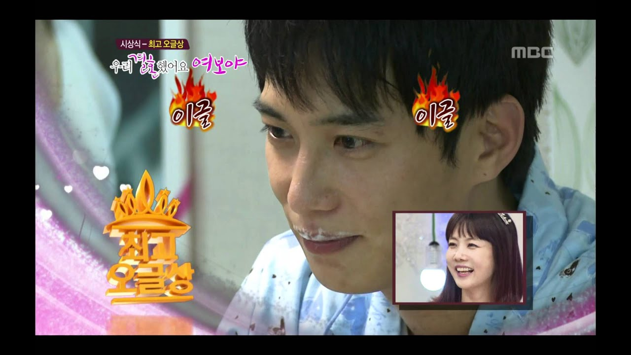 We got married season 2 ep 31 - Dying light dlc release time