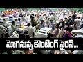 Tight Security Arrangements Done at 2 Crucial Vote Counting Centers In Chittor | Prime9 News
