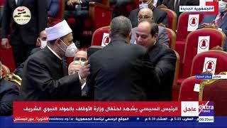 شيخ-الأزهر-أحمد-الطيب-يهدي-الرئيس-السيسي-نسخة-من-مصحف-الأزهر-الشريف