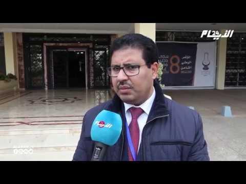 حامي الدين والمعتصم يعلقون على مؤتمر العدالة والتنمية