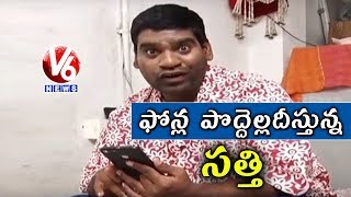 Bithiri Sathi Busy With Mobile Whole Day..