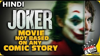 Joker Movie Not Story Is not Based On Any Comic? [Explained In Hindi]