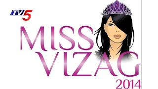 Sobhana wins Miss Vizag title, expresses happiness..