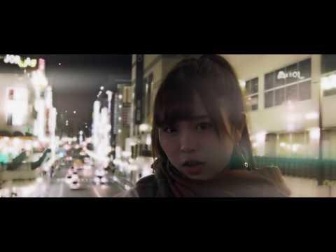 caho 『またね。』MV