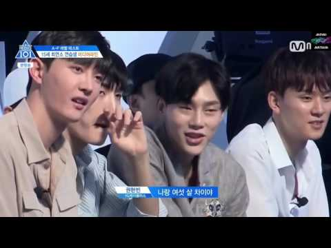 Produce101 Leewoojin 이우진 Baby--JustinBieber with reaction