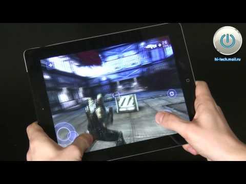 Обзор игр Shadowgun и FIFA12 на Apple iPad 2