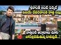 Vijay Devarakonda moves to new house in Filmnagar