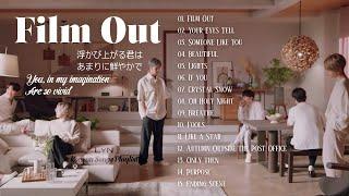 FILM OUT PLAYLIST - BTS soft & chill playlist (study,relax,sleep) 🎵 방탄소년단 발라드 노래모음💜 防弾曲のコレクション