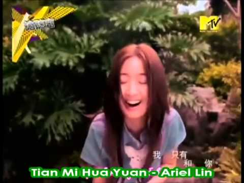 甜蜜花园 Tian Mi Hua Yuan - 林依晨 Ariel Lin (cover by missgreen)