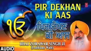 Pir Dekhan Ki Aas – Bhai Zorawar Singh