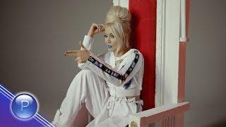 Теди Александрова (Tedi Aleksandrova) - Влюбена (Vlyubena) thumbnail