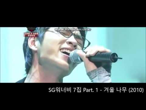 SG워너비 이석훈 라이브 변천사 (2006 ~ 2015)