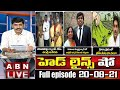 LIVE:Headlines Show | Today News Paper Main Headlines | Morning News Highlights | 20-08-2021 | ABN