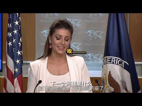 美國國務院發言人又提南海,美聯社記者果斷拆臺