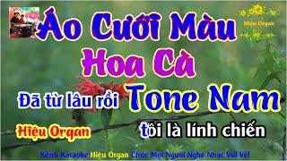 Karaoke 7979 Áo Cưới Màu Hoa Cà Nhạc Sống Tone Nam || Hiệu Organ Guitar 7979
