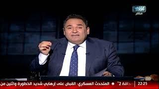 المصرى أفندى   شيخ الأزهر يطالب بالحجر على أصحاب الفتاوى الشاذة ...