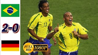 호돈신이 이끈 2002 월드컵 우승 I 브라질 vs 독일 경기 하이라이트