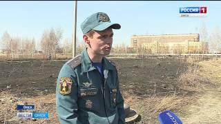 Пожароопасный период в Омской области пока не объявлен