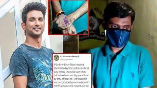 Sushant death probe: Patna SP Vinay Tiwari forcibly quaran..