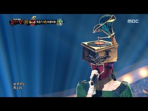 [3round]  'gramophone' - A stray child,'축음기' - 미  아 , 복면가왕 20181104