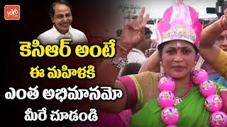 CM KCR Lady Fan @ Pragathi Nivedana Sabha..