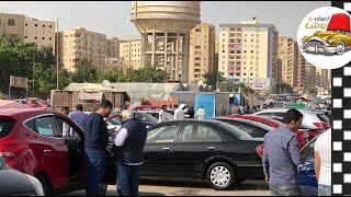 اسعار سوق السيارات المستعملة في مصر و احلي ارخص عربية ...