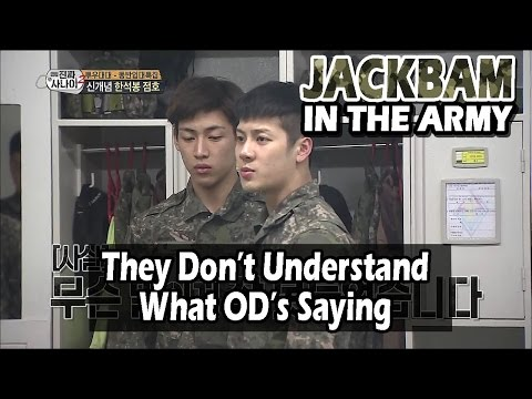 [Real men] 진짜 사나이 - They Didn't Understand Difficult Army Words 20160619