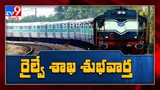Secunderabad: Arrangements set to resume 200 train service..