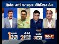 IndiaTV-CNX Opinion Poll: Priyanka Gandhi likely to help Congress sway anti-incumbency votes