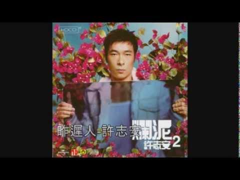 失戀歌串燒Medley--那些年, 令你流淚過的歌 (2000年左右) 1小時版