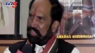 TPCC Chief Uttam Kumar Reddy Fires on CM KCR Over Public M..