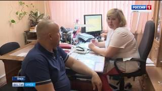 Омские медики намерены избавить своих пациентов от ненужного хождения по кабинетам