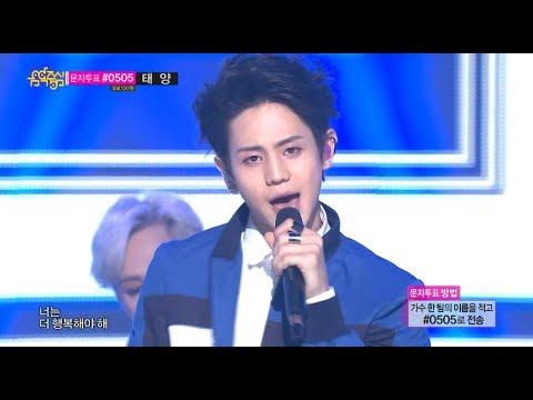 [HOT] BEAST - Good Luck 비스트 - 굿럭, Show Music core 20140705