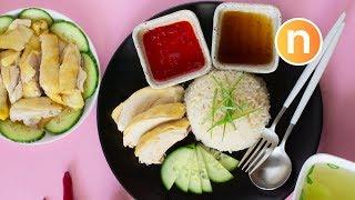 Hainanese Chicken Rice | Nasi Ayam Hainan | 海南鸡饭 [Nyonya Cooking]