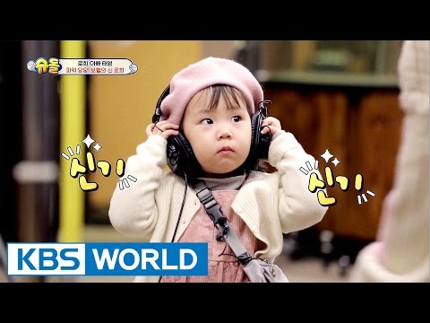 Confident Rohui is a vocal queen? [The Return of Superman / 2017.04.16]