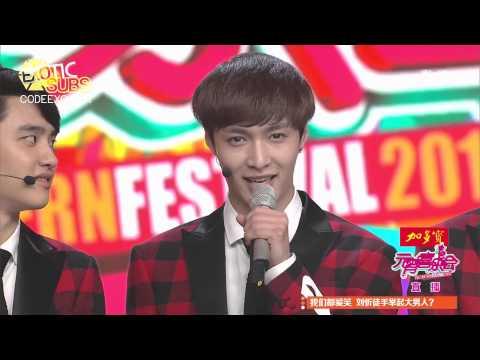 [EXOTICSUBS] 140214 Lantern Festival Celebration - Ment - EXO {ENG SUB}