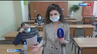 «Вести Омск», итоги дня от 22 марта 2021 года