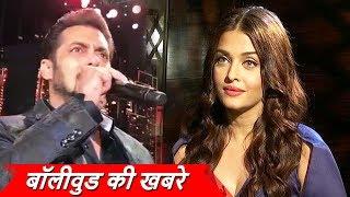 IIFA 2017 में Salman ने गाया गाना, Aishwarya करेंगी युवा Actor से Romance