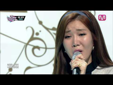 다비치_편지 (The letter by DAVICHI@Mcountdown 2013.11.14)