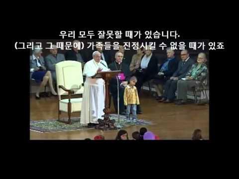 프란치스코 교황님 '대가족 순례 행사' 연설 중 난입한 꼬마^^