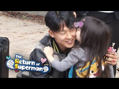Na Eun Loves Seung Woo~ [The Return of Superman Ep 248]
