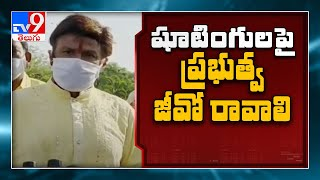 Balakrishna sensational comments over Tollywood bigwigs me..