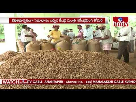 No Turmeric Board to Telangana: Centre
